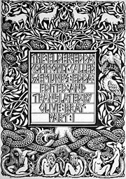 La poésie scaldique, un héritage de longue date  dans Textes 180px-the_tree_of_yggdrasil